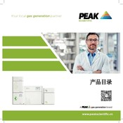 Product Catalogue 2020 (CHINESE)