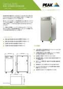 Genius 3051 - data sheet - Japanese