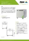Genius 1024 - Data Sheet (Japanese)