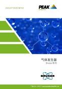 Bruker Brochure (Chinese)