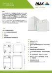 Genius XE data sheet (Chinese)