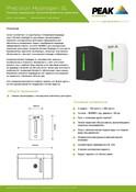 Precision SL - Data Sheet (Russian)