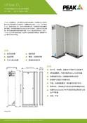 i-Flow O2 - Data Sheet (Chinese)