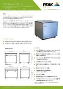 MS Bench SCI 2 Datasheet JP